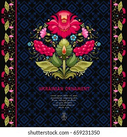 Dark vector card with plant element. Style of Petrykivka painting. Ukrainian pattern. Floral borders and insertion with pattern similar to embroidery. Place for your text.