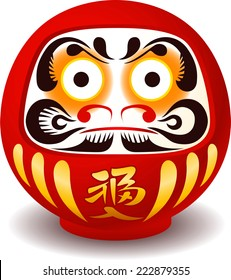 Daruma doll, Daruma, Dharma doll, Dharma, Japanese traditional doll, symbol of perseverance, popular gift, encouragement, temples, monk, Buddhist monk, meditation. Vector illustration cartoon.