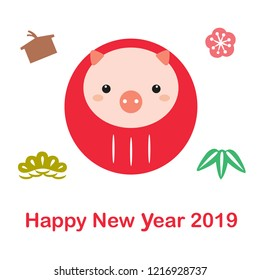 Daruma doll with pig year icons vector. Happy New Year background. Bamboo, wood, Cherry blossom, pine tree elements.