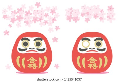 """Daruma dolles and Cherry Blossoms/""""praying for passing the exam"""""""