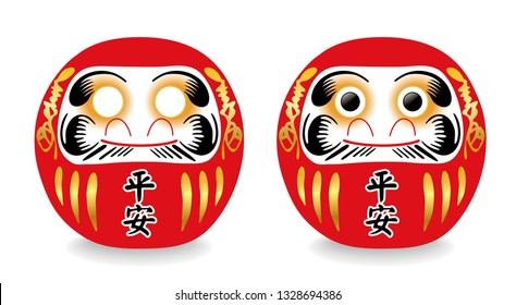 """Daruma dolls are written as """"peace and safe"""", Japanese believe that paint left eye for making a wish and paint right eye after the wish fulfilled, traditional lucky doll"""