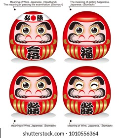 Daruma illustrations. Daruma is Japan's lucky doll. Exams, sports cheering goods. Interior.