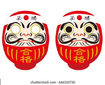 "daruma. Japanese traditional doll. vector illustration/ Japanese translation is ""Passing"""