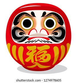 "Daruma is japanese wish doll. The meaning of Japanese Kanji written in Dharma is ""happiness comes""."