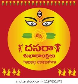 Dasara festival greeting telugu english transltaion Dandiya