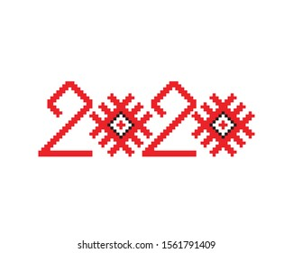 Date, numbers for Happy New Year, ornament or cross stitch for Slavic peoples, Russia, Belarus, Estonia, Lithuania, Latvia