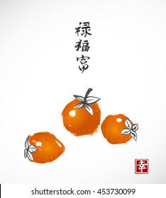 Date plums on white background. Traditional oriental ink painting sumi-e, u-sin, go-hua.Contains hieroglyph - happiness, wealth, blessed, well-being.