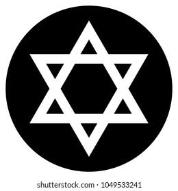David star icon. Vector illustration