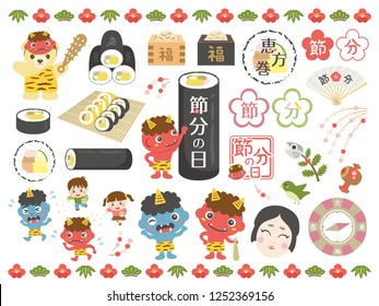 "the day before the beginning of spring in Japan vector illustration set./""The day before the beginning of spring"" ""happy"" ""Rolled sushi"" are written in Japanese."