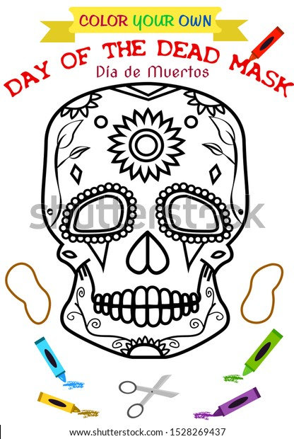 Free Printable Day of the Dead Coloring Pages - Best Coloring ... | 620x416