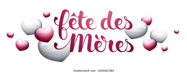 Mother's Day in French : Fête des Mères