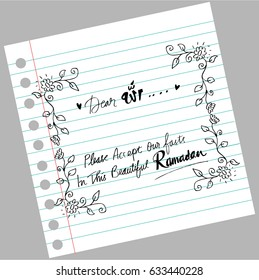 Dear allah please accept our my fasts in the beautiful ramadan. Ramadan quotes.