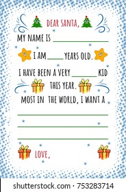 Dear Santa. Vector letter template to the Santa on Christmas. Child christmas wish list