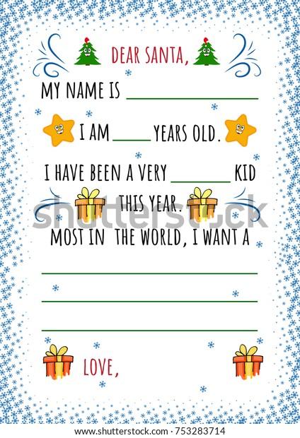 Dear Santa Vector Letter Template Santa Holidays Stock Image