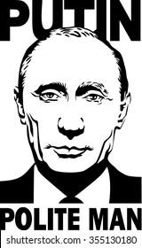 DECEMBER 13.  2015: Vector illustration of Russian President Vladimir Putin.