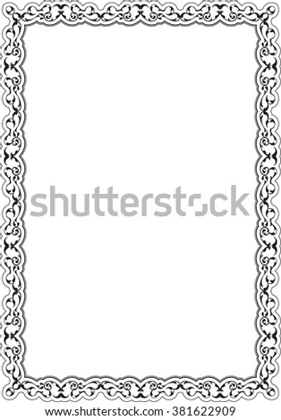 Decor Retro Nice Frame Isolated On Stock Vector (Royalty Free ...