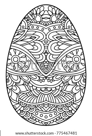 Easter coloring pages in romanian ~ Decorative Black White Easter Egg Template Stock Vector ...