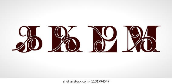 Capital Letter M Made Wide White Stock Vector Royalty Free