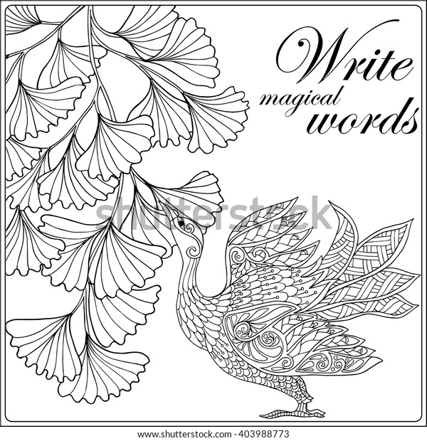 Decorative Flowers Birds Coloring Book Adult Stock Vector (Royalty ...