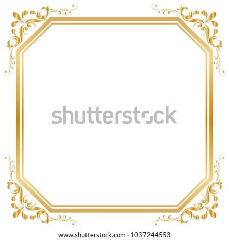 gold frame border square. Decorative Frame And Border, Square, Golden On White Background,  Vector Illustration Gold Border Square