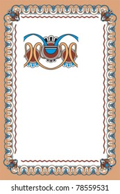 decorative frame in Egyptian motifs