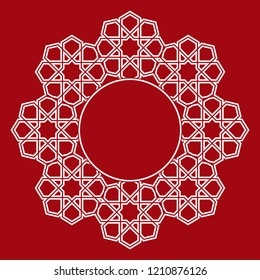 Decorative frame Elegant vector element for design in Eastern style, place for text. Red border. Lace illustration for invitations and greeting cards