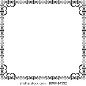 decorative frame with floral element