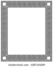Decorative frame with greek ornament