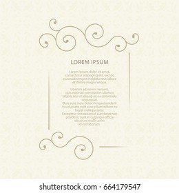 Decorative frame. Wedding invitation. Vector illustration.
