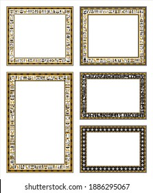 Decorative frames of ancient Egyptian motif.