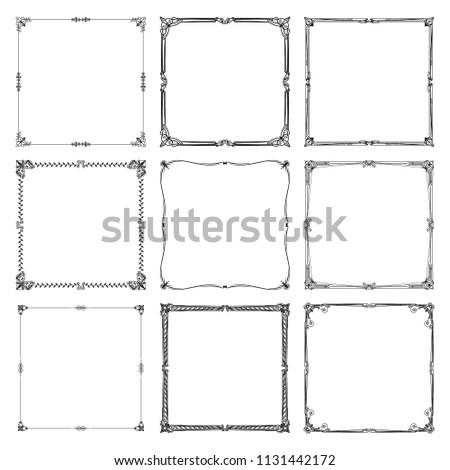 Decorative Frames Borders Standard Rectangle Art Stock Vector ...