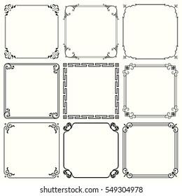 Decorative frames (set 45)