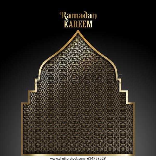 Decorative geometric background for Ramadan Kareem
