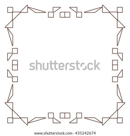 Decorative Geometric Borders Frames Stock Vector (Royalty Free ...