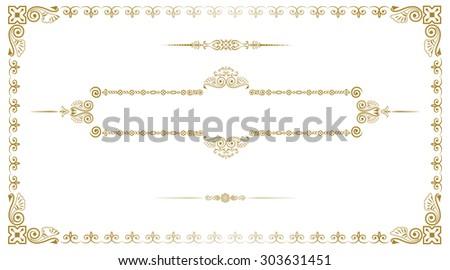 Decorative gold frame business card stock vector royalty free decorative gold frame for business card colourmoves