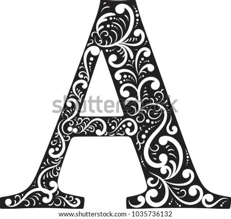 Decorative Initial Letter Illustration Design Monogram Stock