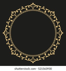 Decorative line art frame for design template. Elegant vector element Eastern style, place for text. Golden outline floral border. Lace illustration for invitations and greeting cards.