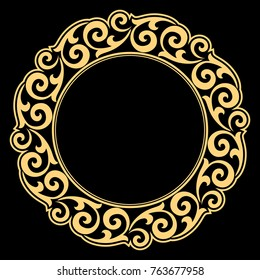 Decorative line art frame for design template. Elegant vector element for design in Eastern style, place for text. Golden outline floral border. Lace illustration for invitations and greeting cards