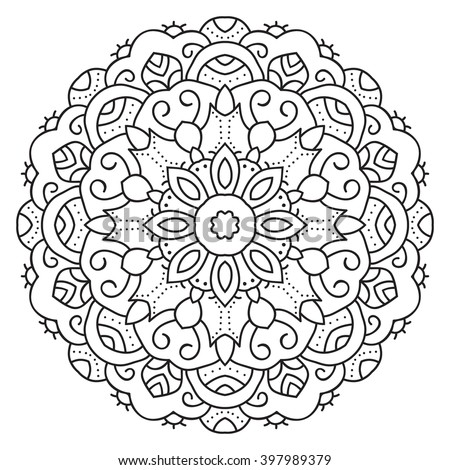Decorative Oriental Pattern Coloring Page Adults Stock Vector