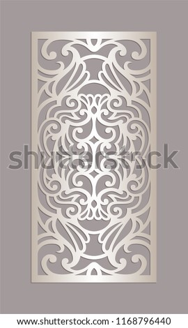 Decorative Panel Design Laser Cutting Machines Stock Vector Royalty