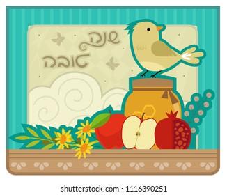 "Decorative Rosh Hashanah greeting card with bird, holiday symbols and ""Shanah Tovah"" text in Hebrew. Eps10"