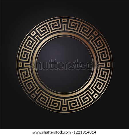 decorative round frame design chinese ornament stock vector royalty