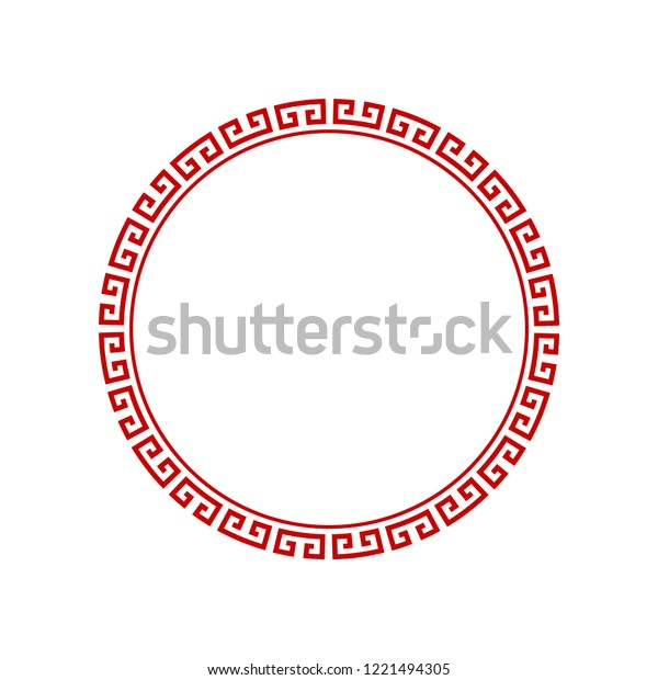 decorative round frame design chinese ornament stock vector royalty free 1221494305 https www shutterstock com image vector decorative round frame design chinese ornament 1221494305