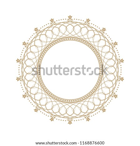 decorative round frame design floral ornament stock vector royalty