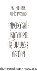 Decorative runic typeface in Scandinavian art nouveau style. Set of condensed sans serif uppercase letters. Vector alphabet isolated on white background.