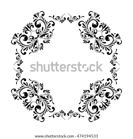 af87cbac9884 Decorative Square Frame Vintage Style Greeting Stock Vector (Royalty ...