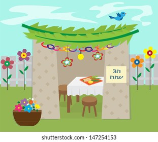 Decorative Sukkah - Vector illustration of sukkah with decoration and holiday symbols. Eps10