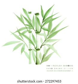 Decorative watercolor bamboo background for your design. Vertical watercolor branches on white background.
