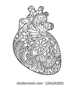 Decorative zentangle ornamental  heart.  Vector template  for decorating greeting cards of Valentine's day, coloring books, print for t-shirt and textile.