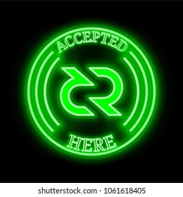 "Decred (DCR) green  neon cryptocurrency symbol in round frame with text ""Accepted here"". Vector illustration isolated on black background"